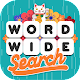 Word Wide Search (game)