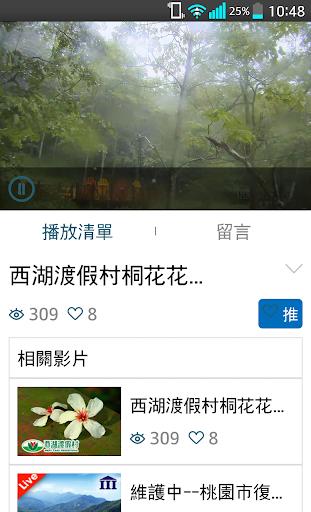 Watch|玩媒體與影片App免費|玩APPs