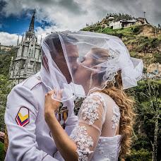 Wedding photographer Henry Unigarro (HenryUnigarro). Photo of 18.11.2018