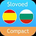 Испански <> Български Речник Slovoed Compact