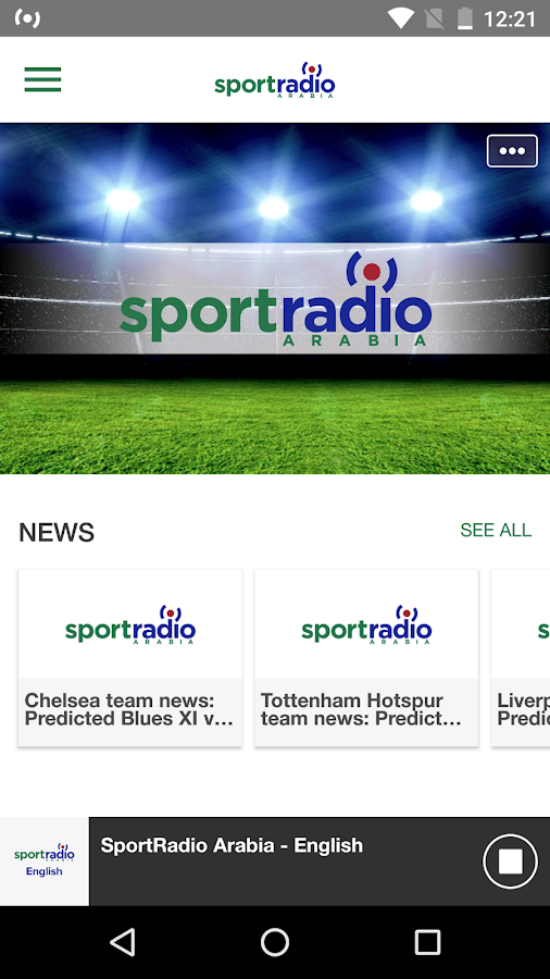 SportRadio Arabia- screenshot