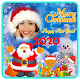 Download Christmas - New Year Photo Frame 2020 For PC Windows and Mac
