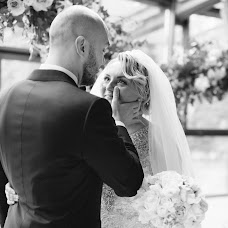 Wedding photographer Anastasiya Moiseeva (Singende). Photo of 30.07.2018