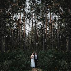Wedding photographer Vasiliy Kovbasyuk (vasilii92). Photo of 18.09.2016