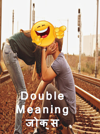 Download Double meaning jokes-hindi Google Play softwares