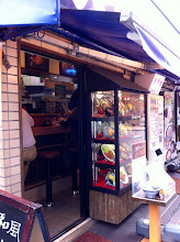 Photo: Very small, soba noodle shop on the side of a building.  Ogikubo, Tokyo.