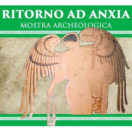 Ritorno ad Anxia 教育 LOGO-玩APPs