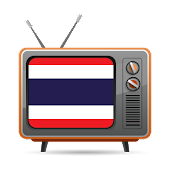 TV Channels Thailand Online