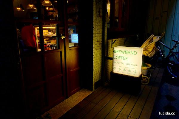布魯本咖啡 Brewband Coffee 稱得上大甲名產