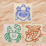 น้ำเต้า-ปู-ปลา ฮาเฮ -5″updated icon