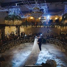 Wedding photographer Aslan Lampezhev (aslan303). Photo of 13.03.2018