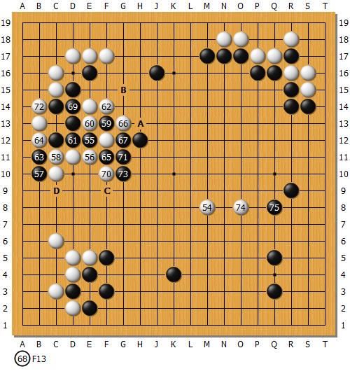 Chou_AlphaGo_08_007.png