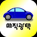 매직광택(창원 신월동) icon