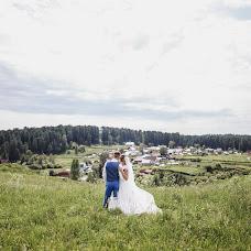 Wedding photographer Vyacheslav Kolmakov (Slawig). Photo of 16.04.2018