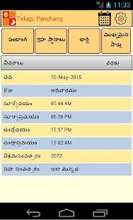 Astrosoft Telugu Panchang screenshot