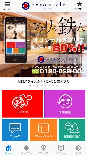 Subway Surfers iPhone/iPad Gameplay (Universal App) - YouTube