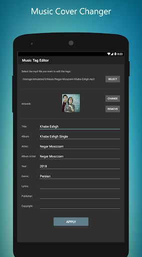 MP3 Tag Editor - Music Cover Changer 2.0 screenshots 2