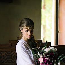 Wedding photographer Anastasiya Scherbina (shcherbyna). Photo of 15.06.2016