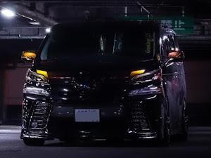 ヴェルファイア  AGH30W  Z″Gエディション  7人乗のカスタム事例画像 ハマオさんの2020年11月09日21:40の投稿