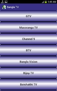 Bangla TV - লাইভ বাংলা টিভি - náhled