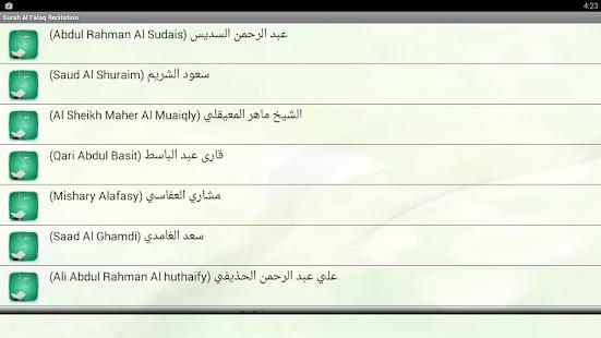 Surah Al-Kausar Recitation - náhled