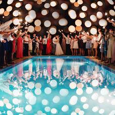 Wedding photographer Agnieszka Werecha-Osińska (tiamofoto). Photo of 19.09.2018
