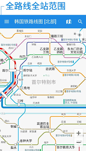 韩国铁路线图 - 首尔 釜山和全韩国的地铁 KTX