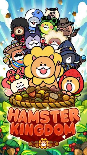 Hamster Kingdom  captures d'u00e9cran 1
