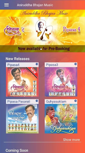 Aniruddha Bhajan Music 1.1.9 screenshots 2