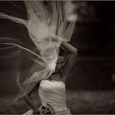 Vestuvių fotografas Sergey Nikitin (medsen). Nuotrauka 20.12.2012