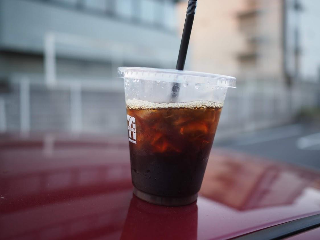 アイスコーヒーをテイクアウト