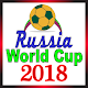 Russia world cup 2018 fixtures for PC-Windows 7,8,10 and Mac