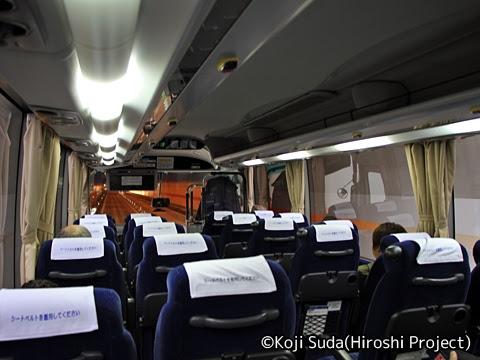 中国JRバス「浜田道エクスプレス」 ・626 車内_03