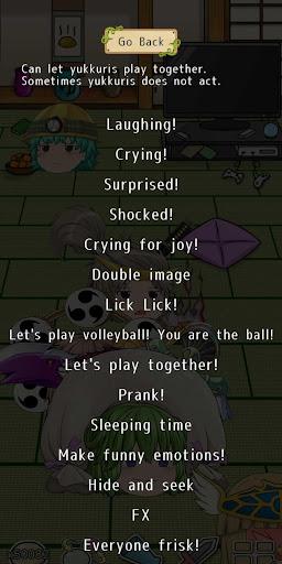 Yukkuri My Friends screenshots 4