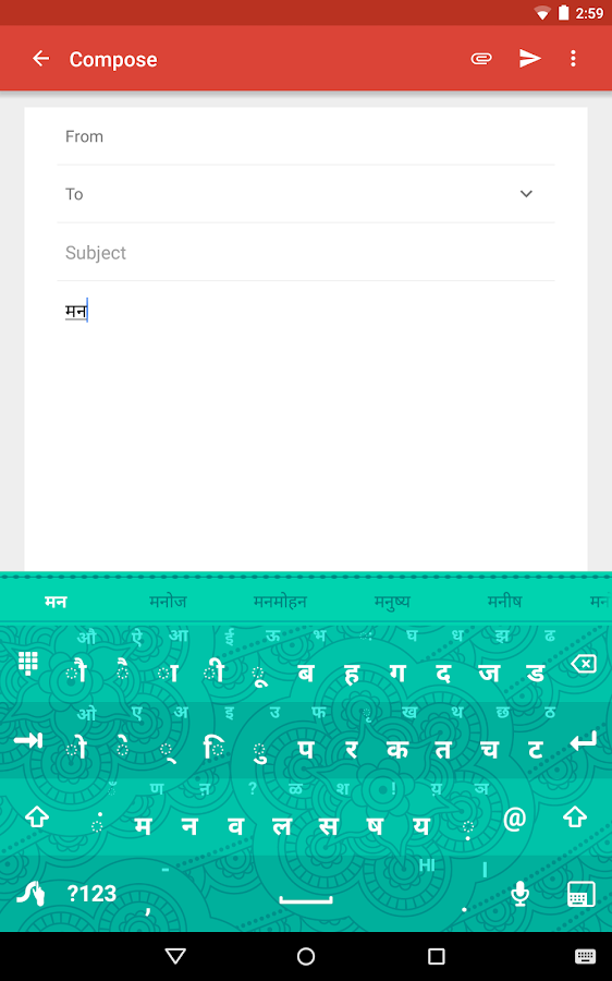 Swype Keyboard Free- screenshot