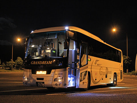 西日本JRバス「高知エクスプレス」 2179 グランドリーム車両 吉野川SAにて_01