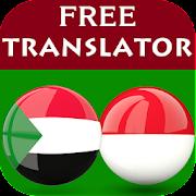 Sundanese Indonesian Translator