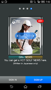 GOLF NETWORK PLUS - screenshot thumbnail