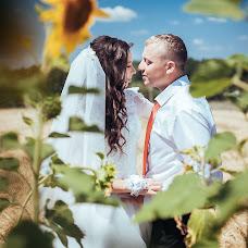 Wedding photographer Aleksandr Martinyuk (smart). Photo of 20.07.2016
