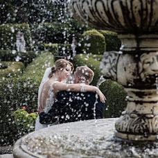 Wedding photographer Tomek Aniuksztys (aniuksztys). Photo of 07.10.2018