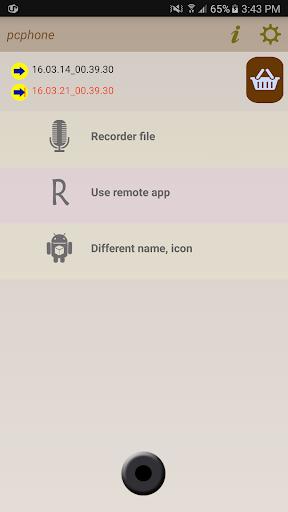 玩工具App|リモート記録免費|APP試玩