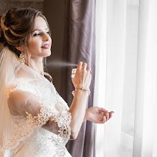 Wedding photographer Marta Rurka (martarurka). Photo of 20.09.2018