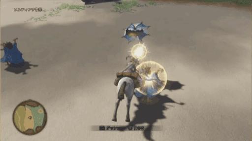 馬でモンスターをふっとばしている画像