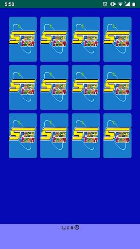 تحدي الذاكرة مع شخصيات سبيستون screenshot 2