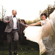 Wedding photographer Aleksandr Lesnichiy (lisnichiy). Photo of 23.04.2018