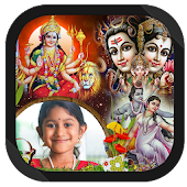 Hindu God HD Photo Frames