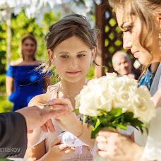 Wedding photographer Pavel Chumakov (ChumakovPavel). Photo of 09.06.2018