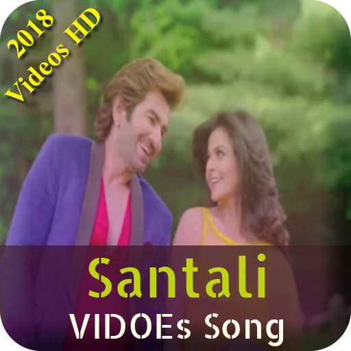 santali love song mp3 download 2018