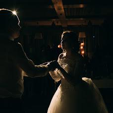 Wedding photographer Valeriy Tikhov (ValeryTikhov). Photo of 01.11.2018