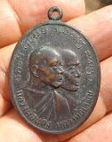 เหรียญหลวงพ่อแดง วัดเขาบันไดอิฐ รุ่น โบสถ์ลั่น